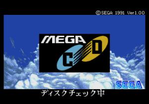 Mega_CD-JP-title